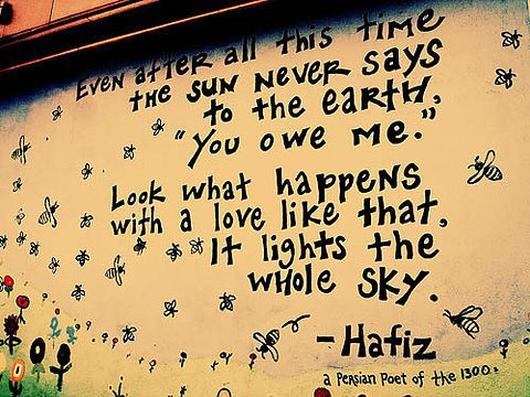 sun-earth_love-sky_hafiz-persian-poet